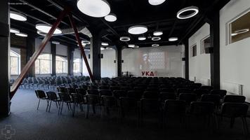 Великий конференційний зал (Великий актовий зал)
